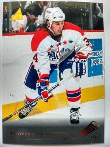 Martin Gendron #201 Washington Capitals 1995/96 Pinnacle