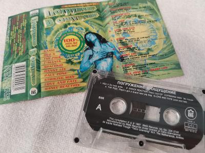 Audio Kazeta 100% House Music... 1999 RMG Russia