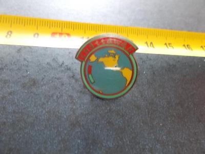 Starý připínací odznak smalt reklama Obchodní firma Chattawak