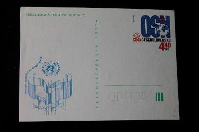 Příležitostná poštovní dopisnice / Den OSN   (p1/9)