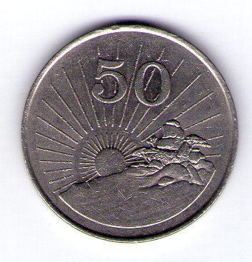 Zimbabwe 50 cents 1995 Cu-Ni KM 5