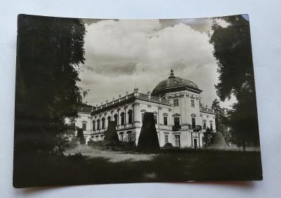 Pohled  zámek Buchlovice