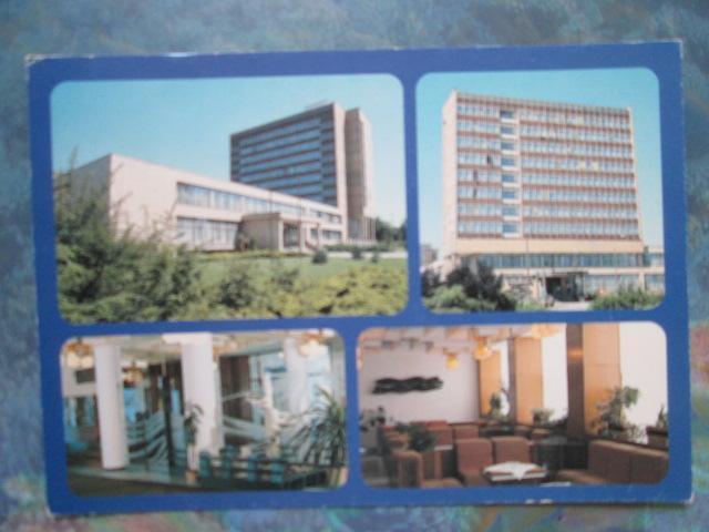 Olomouc  -  hotel SIGMA  - Jeremenkova 36 - Pohlednice