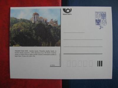 ** CDV A 32/95 - VRANOV NAD DYJÍ - barokní zámek po přestavbě hradu