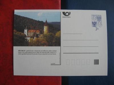 ** CDV A 24/95 - KŘIVOKLÁT - gotický hrad, sídlo českých králů - popis