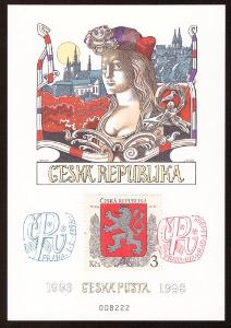 1998 (ČR) - PAL5 - 5. let vzniku ČR, Pam. list ČP (6786)