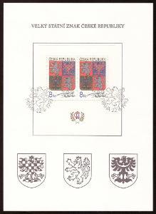 1993 (ČR) - PAL2 - VELKÝ ZNAK ČR, Pam. list ČP (6787)