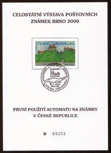 2000 (ČR) - PAL6 - AUTOMATOVKY, Pam. list ČP (6788)