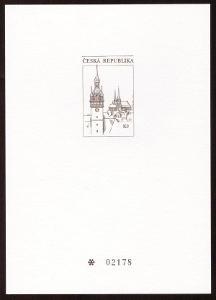 2000 (ČR) - PT10 - Výstava známek BRNO, Černotisk (6789)