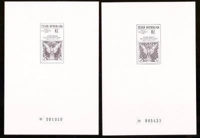 1995 (ČR) - PT2a + PT2b - Tradice známkové tvorby, Černotisky (6795)