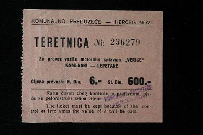 Teretnica ,Nákladní list / Bosna a Hercegovina   (10a)