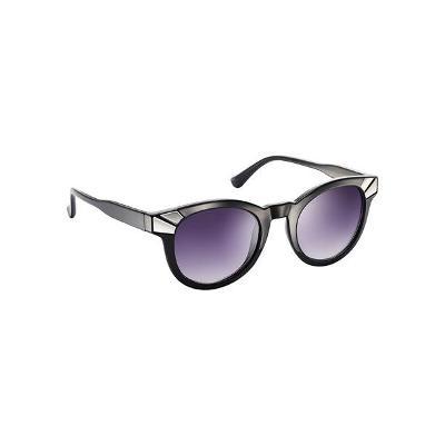 Sluneční brýle Mirrored