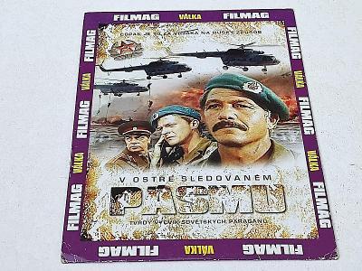 V OSTŘE SLEDOVANÉM PÁSMU / DVD NOVÉ