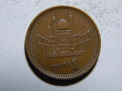 Pakistan 1 Rupee 1999 XF č20237