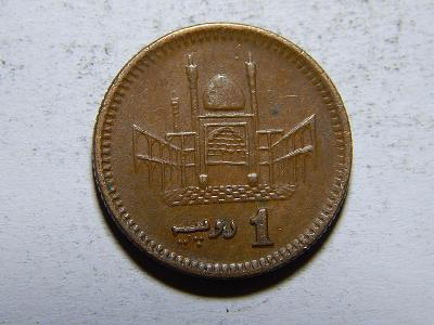 Pakistan 1 Rupee 2003 XF č20268