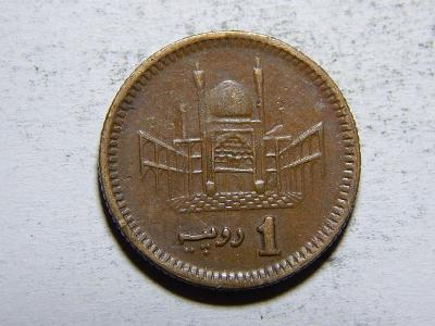 Pakistan 1 Rupee 2003 XF č20360