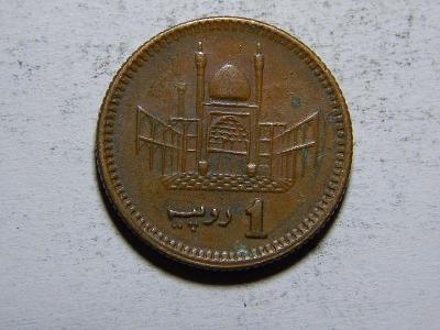 Pakistan 1 Rupee 2003 XF-UNC č20355
