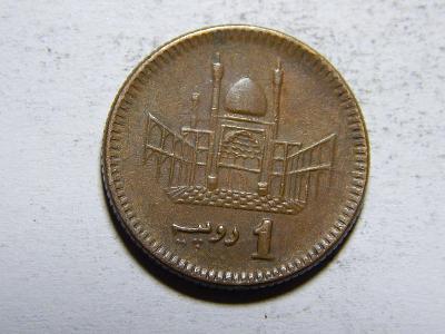 Pakistan 1 Rupee 2004 XF č20296