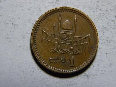 Pakistan 1 Rupee 2006 XF-UNC č20351