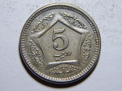 Pakistan 5 Rupees 2003 XF-UNC č20250