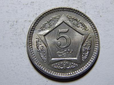 Pakistan 5 Rupees 2005 XF č20259
