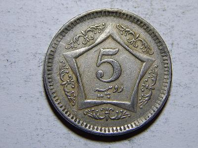 Pakistan 5 Rupees 2005 XF č20354