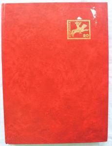 Sbírka známek LUCEMBURSKO + Album