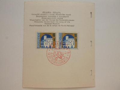 2 známky a razítko PRAHA HRAD 28.10. 1968: 50 LET ČESKOSLOVENSKA
