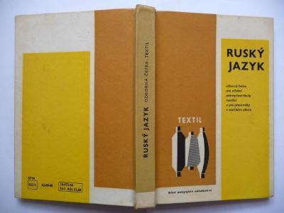 Ruský jazyk - odborná četba pro SPŠ textilní - A. Fedorov - SPN 1964