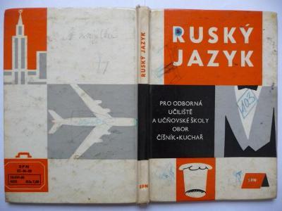 Ruský jazyk - pro OU a UŠ - obor číšník-kuchař - SPN 1966