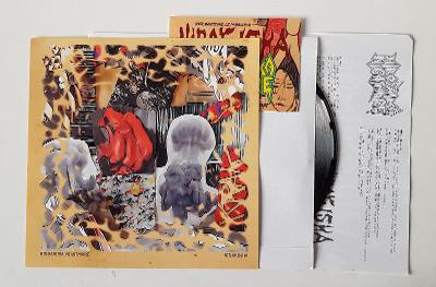 "HIBAKUSHA/ HIROSHIMA NIGHTMARE - 7""EP GRINDCORE METAL THRASH PUNK"