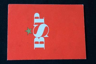 Člen brigády socialistické práce - BSP     (9a)