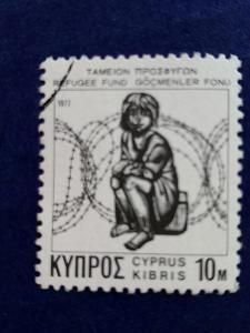 Kypr, uprchlíci, fond