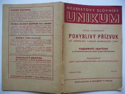 Pohyblivý přízvuk při skloňování ruských podstatných jmen - 1946