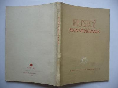 Ruský slovní přízvuk - Antonín Hofman - SPN 1958