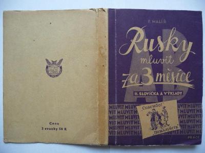 Rusky mluvit za 3 měsíce II. - Slovíčka a výklady - F. Malíř - 1945