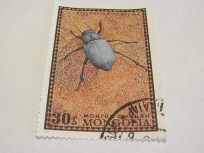 Prodávám známky Mongolsko 1972, Brouci