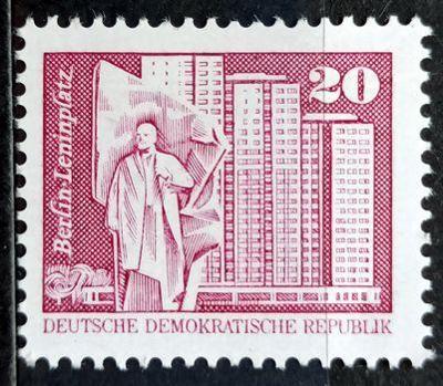 DDR: MiNr.2485 Lenin Square, Berlin 20pf, Coil Stamp ** 1980