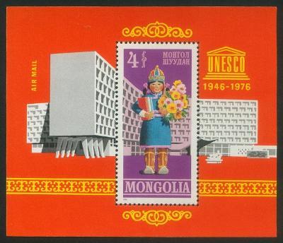 Mongolsko 1976 Známky Aršík Mi 42 ** UNESCO knihy dítě květiny