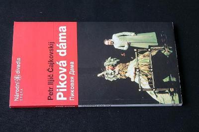 Národní divadlo - Piková dáma - Čajkovskij    (o1)