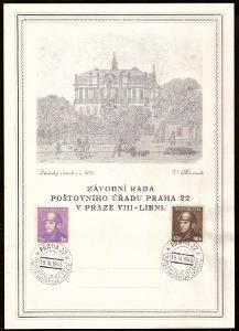 PAMĚTNÍ LIST - ODHALENÍ PAMĚTNÍ DESKY OBĚTEM NACISMU, 1945 (S2165)