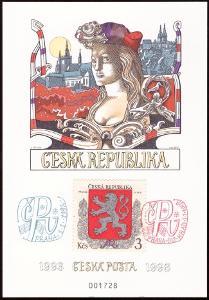 POF. PAL 5 - PAMĚTNÍ LIST 5. VÝROČÍ ČR 1993-1998 (S2749)