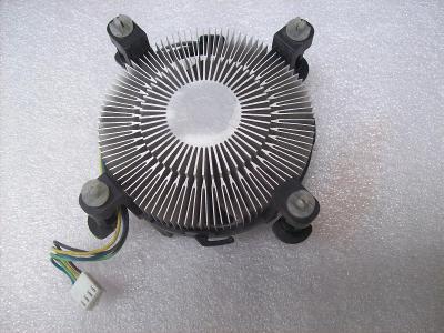 Chlazení procesoru socket 775 Intel, nízký profil