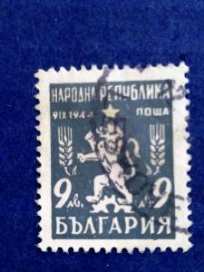 Bulharsko, znak republiky