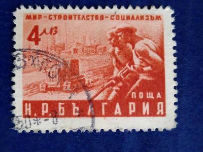 Bulharsko, traktor