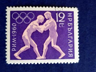 Bulharsko, olympijské hry, zápas