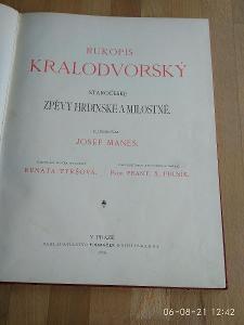 Rukopis Královodvorský,il.Josef Mánes