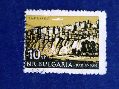 Bulharsko, krajina, Trnovo, letecká
