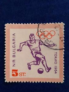 Bulharsko, fotbal, olympijské hry, Tokio