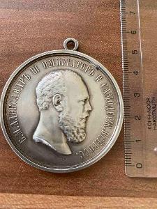 Medaile za userdie Rusko Alexandr 3 rarita